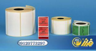 تولید لیبل برچسب کاغذی