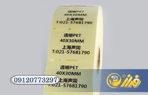 قیمت چاپ لیبل شفاف